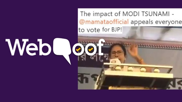 A doctored video of West Bengal Chief Minister Mamata Banerjee's meeting alleges that she asked people to vote for the BJP.