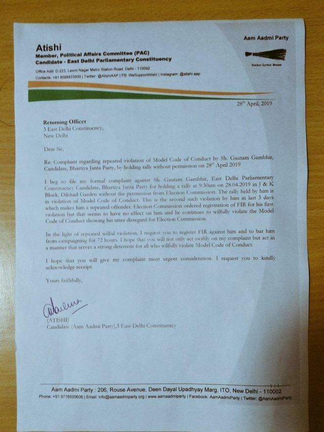 A photo of the letter signed by Atishi Marlena, alleging that Gambhir held his 28 April rally without permission.