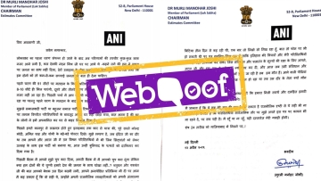 A fake letter claiming to be from Murli Manohar Joshi to LK Advani went viral on social media.