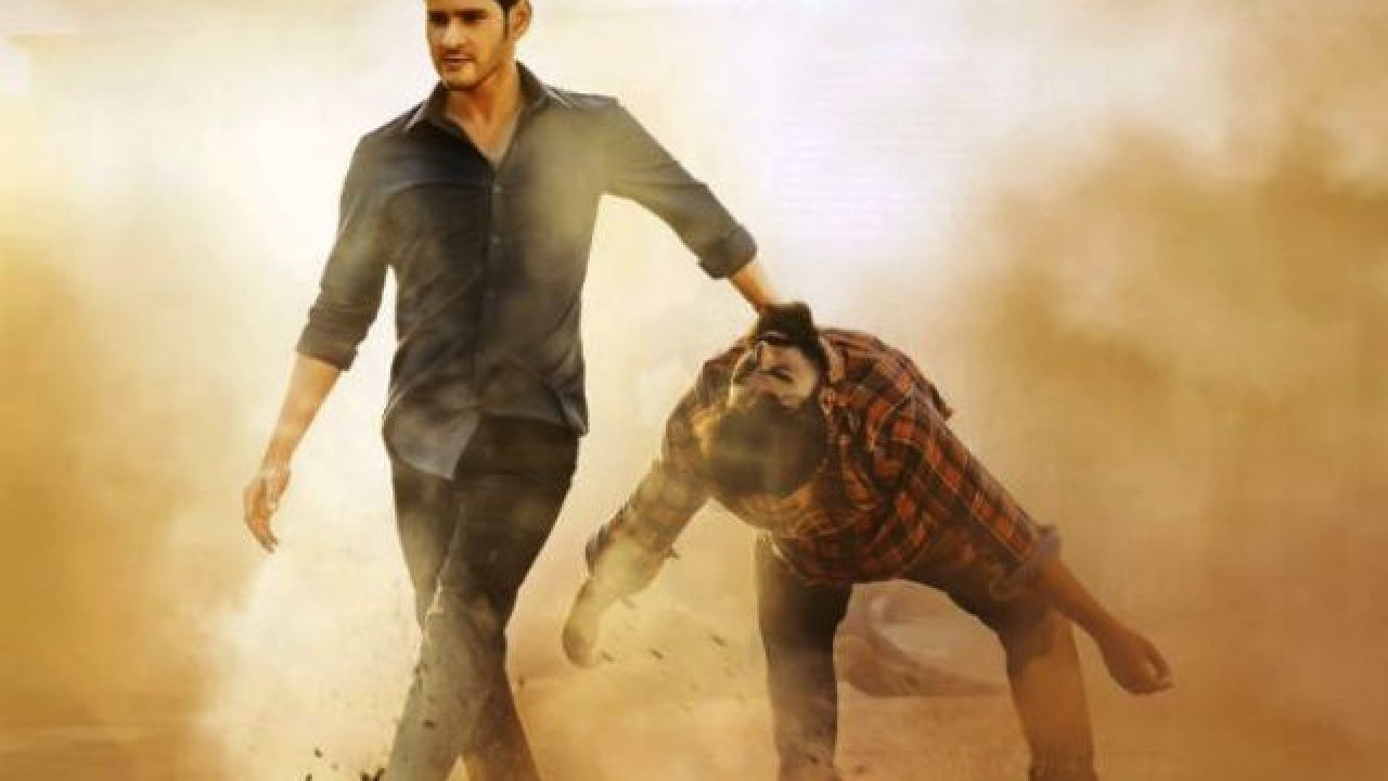 Review: Mahesh Babu Injects a Predictable 'Maharshi' With Heart