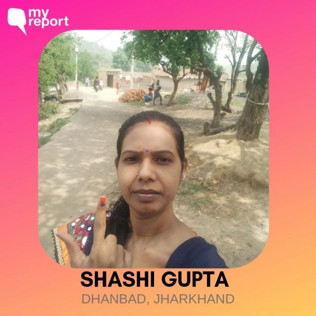 Shashi Gupta shares a selfie from Dhanbad.