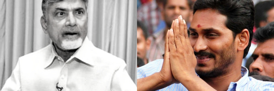 Naidu's National Ambitions Come to Naught, Jagan Sweeps All