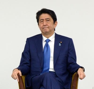 Call our leader Abe Shinzo, not Shinzo Abe: Japan to world