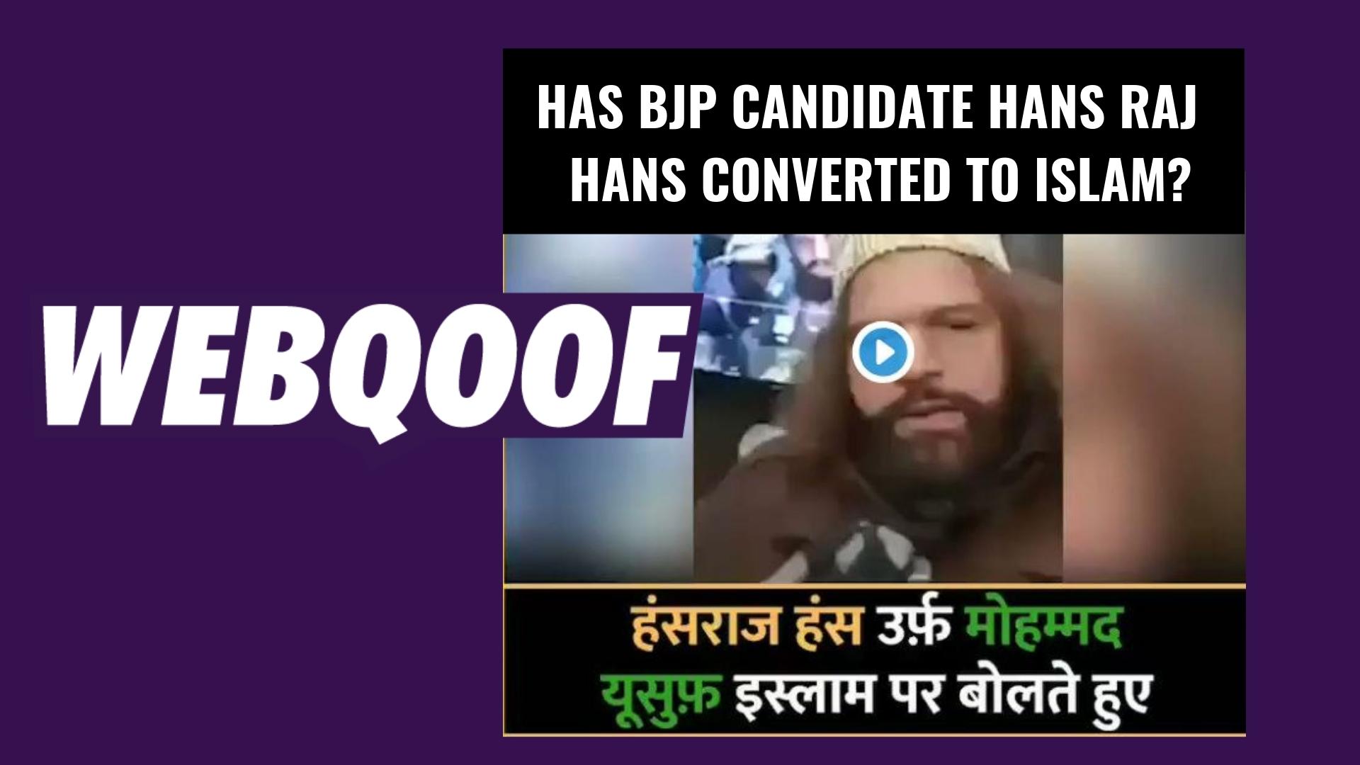Is Hans Raj Hans Muslim? AAP IT Cell Head Tweets Misleading Video