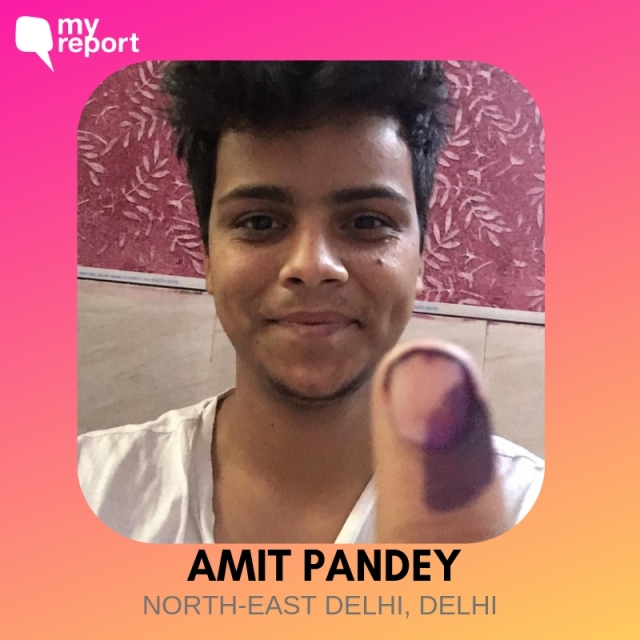 Amit Pandey shares his 'inkfie' with us.
