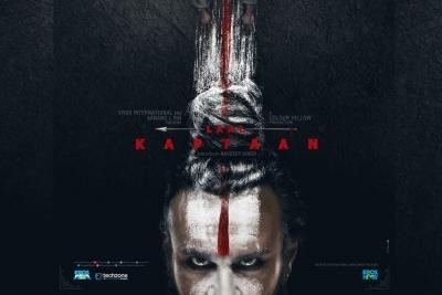 Saif stuns as naga sadhu, 'Laal Kaptaan' out on Sept 6