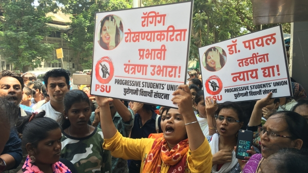 Protestors demonstrate outside Nair Hospital over Dr Payal Tadvi's suicide.