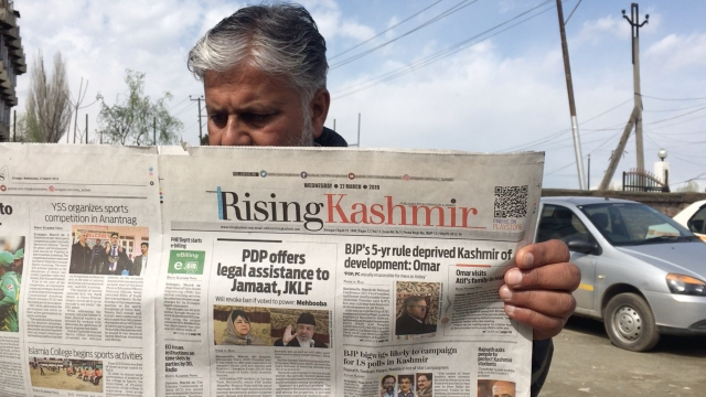 <i>Rising Kashmir </i>is one of the most popular English dailies in Jammu and Kashmir.
