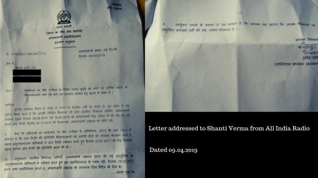 The first letter Shanti received from AIR, post her hunger fast.