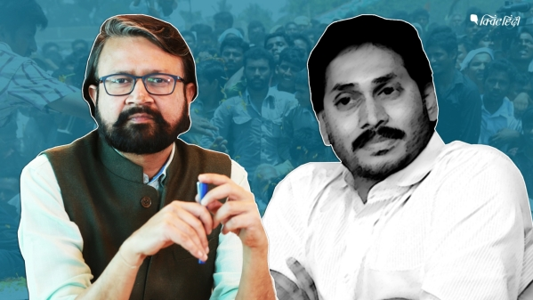 What Congress could learn from Jagan Mohan Reddy