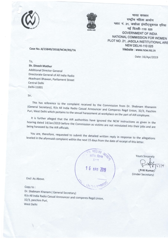 The letter from NCW to AIR, asking for a response within 15 days.