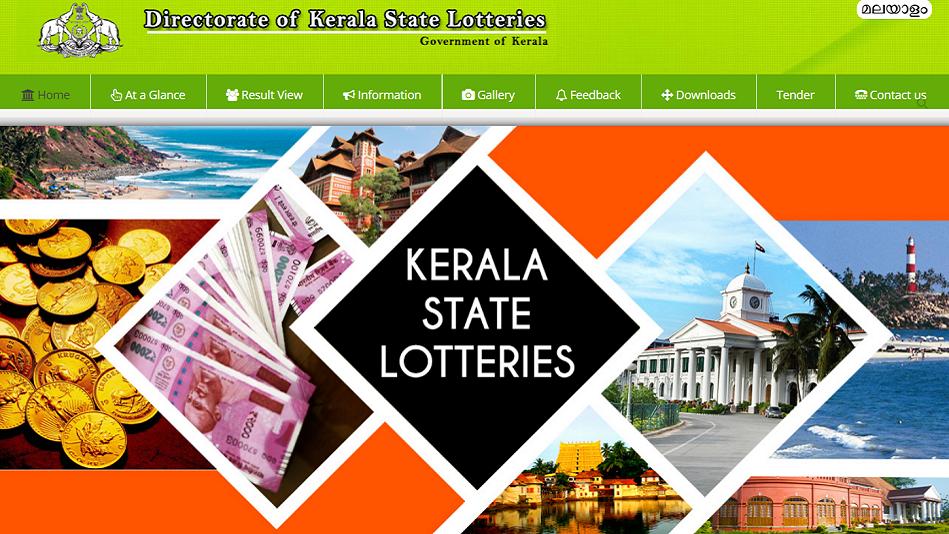 Kerala Lottery Akshaya AK 403 Result Out; See Who Won 60 Lakh!