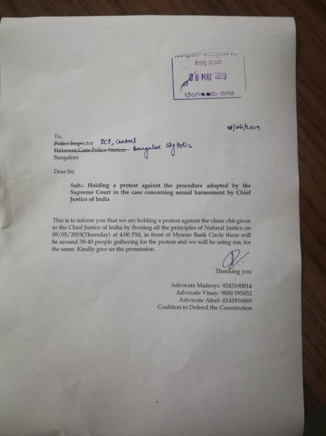 Letter submitted to DCP Central
