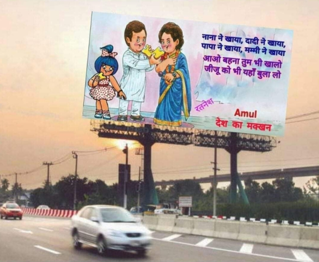 The image of billboard is viral on social media.