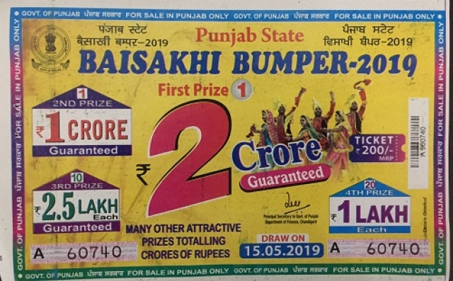 Punjab Bumper Lottery Ticket