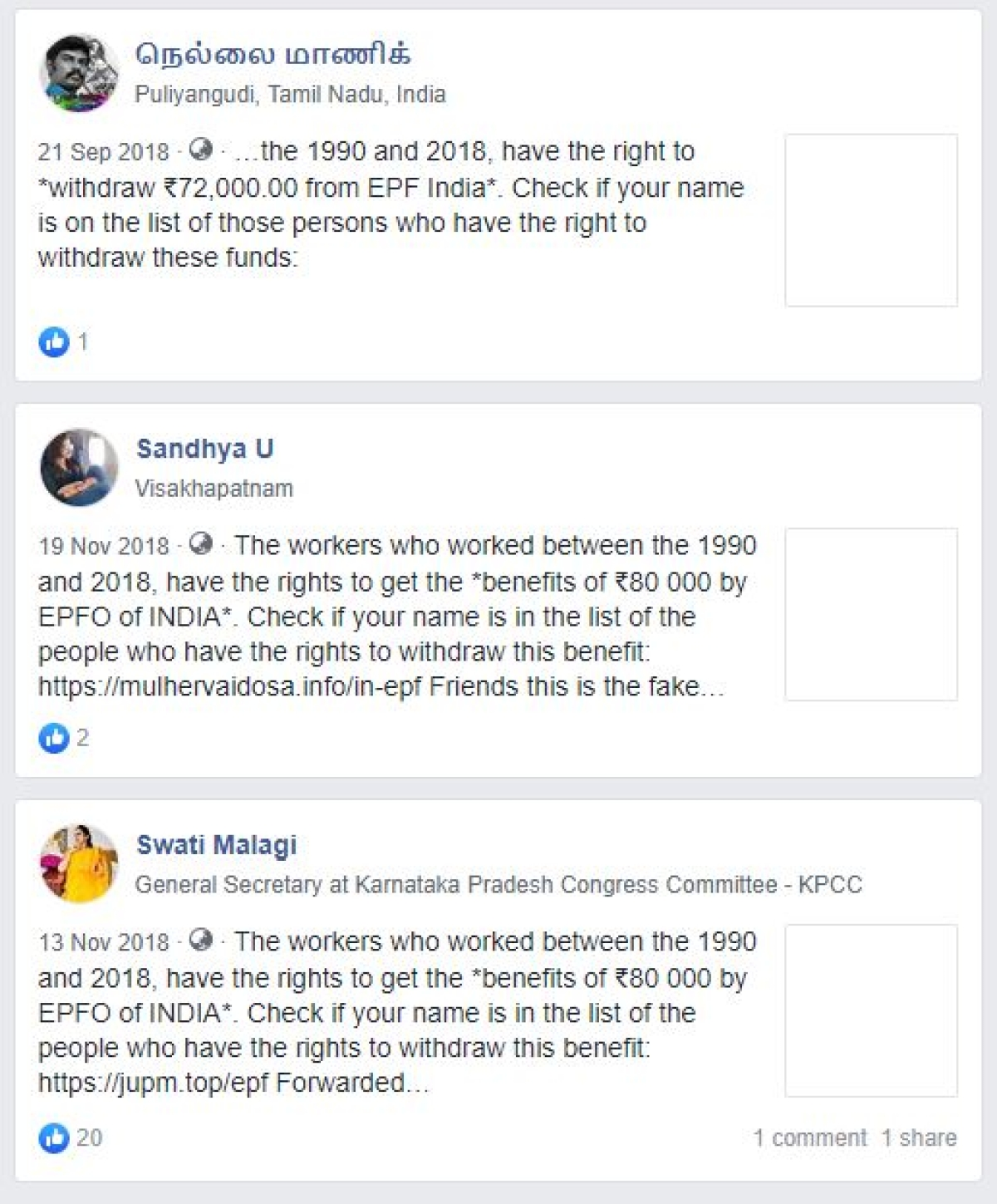 EPFO Rs  80,000 Benefits and Scheme: Fake Message About EPFO