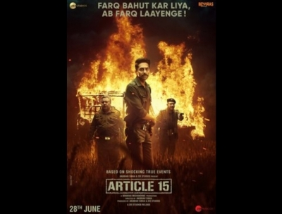 'Article 15' intends to reach out to rural India