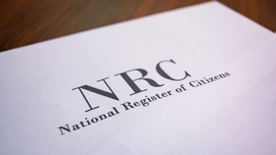 Image result for nRC list released