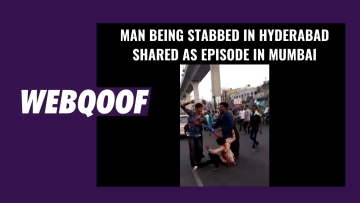 According to reports, the video is of a 23-year-old man who was stabbed by his in-laws in Hyderabad after a dispute.