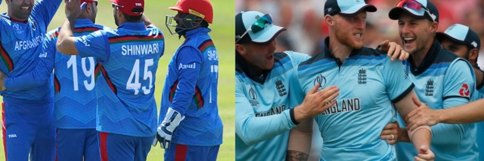 England vs Afghanistan Dream11 Live Score Streaming Online