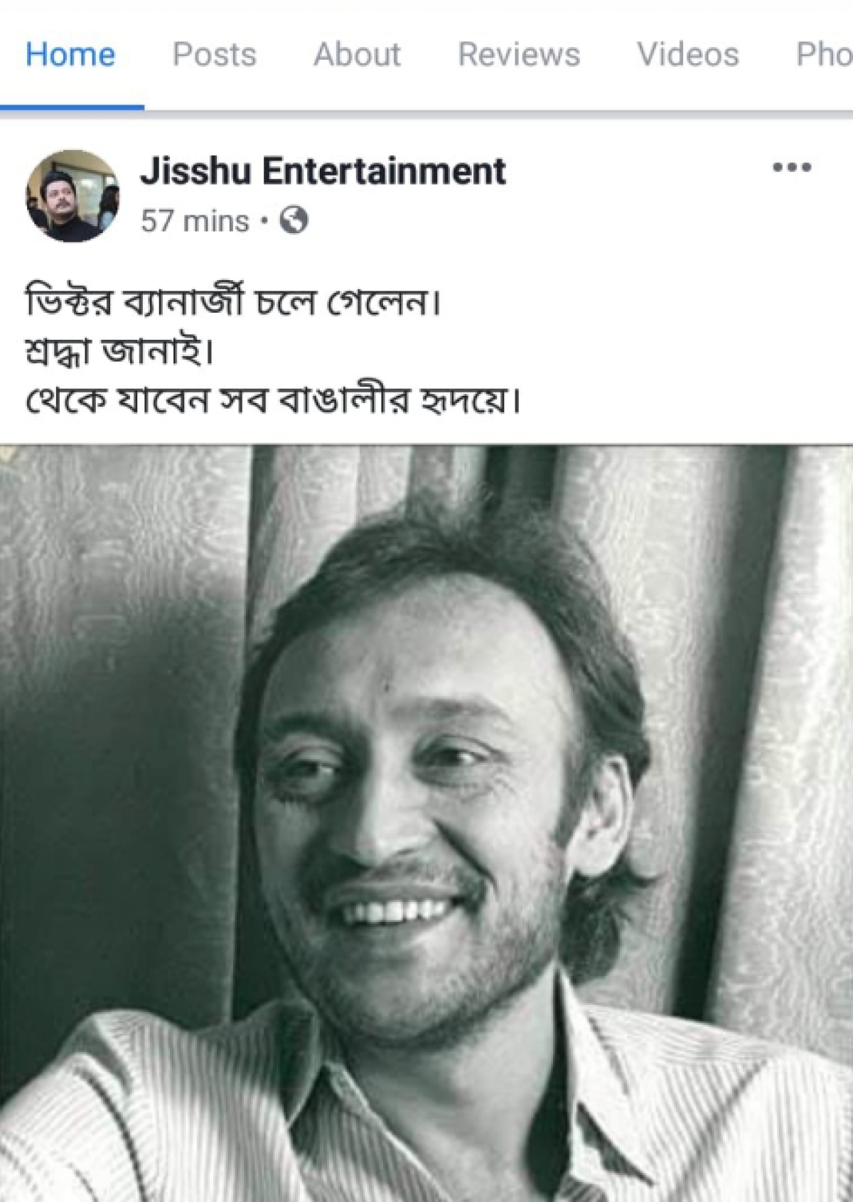 Fact Check: Bengali Actor Victor Banerjee's Death News on Facebook