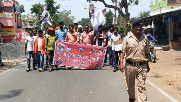 BJP workers hold a demonstration in Purulia, West Bengal.
