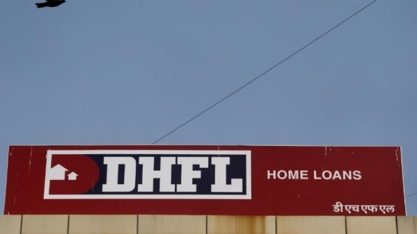RBI Supersedes DHFL Board, Resolution Process Under IBC Soon