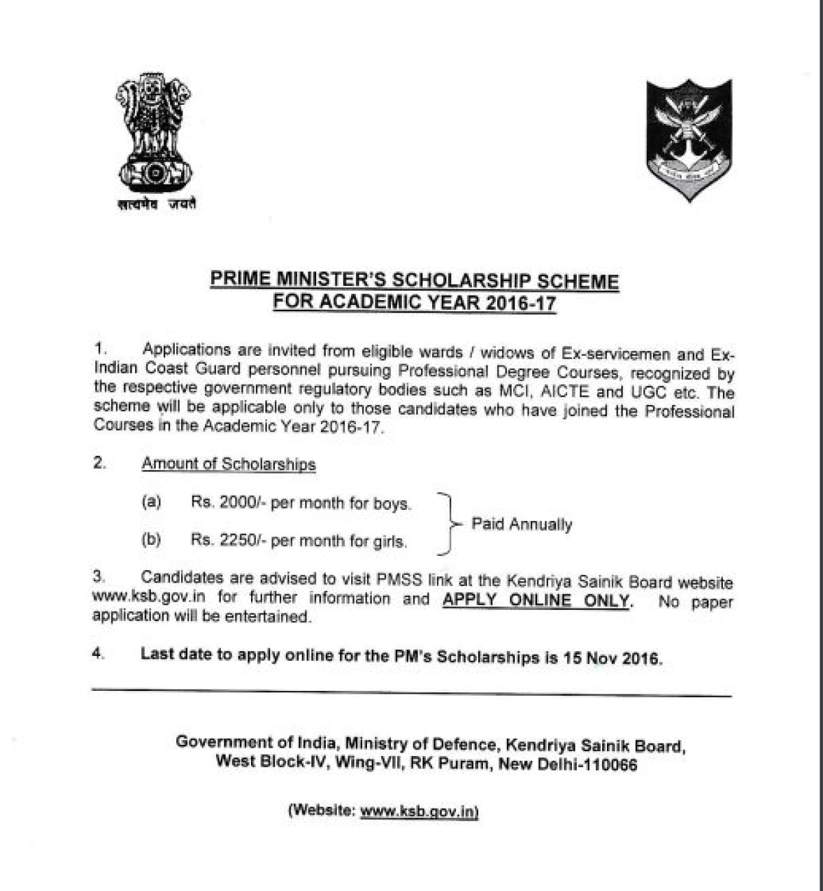 PM's Scholarship Scheme for dependent wards/widows of ex-servicemen and ex-Indian coast guard personnel
