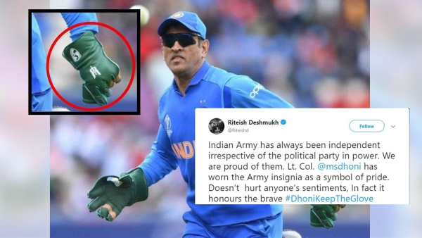 MS Dhoni Indian Army Gloves: MS Dhoni was spotted with regimental dagger insignia of the Indian Para Special Forces on his keeping gloves.