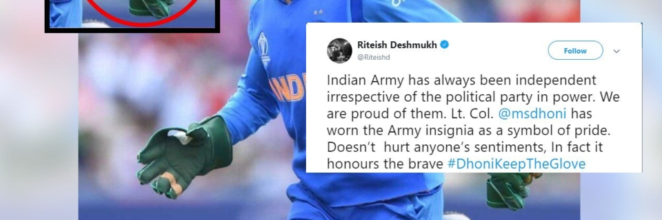 MS Dhoni Indian Army Gloves: Dhoni Keep The Glove Trends on Twitter
