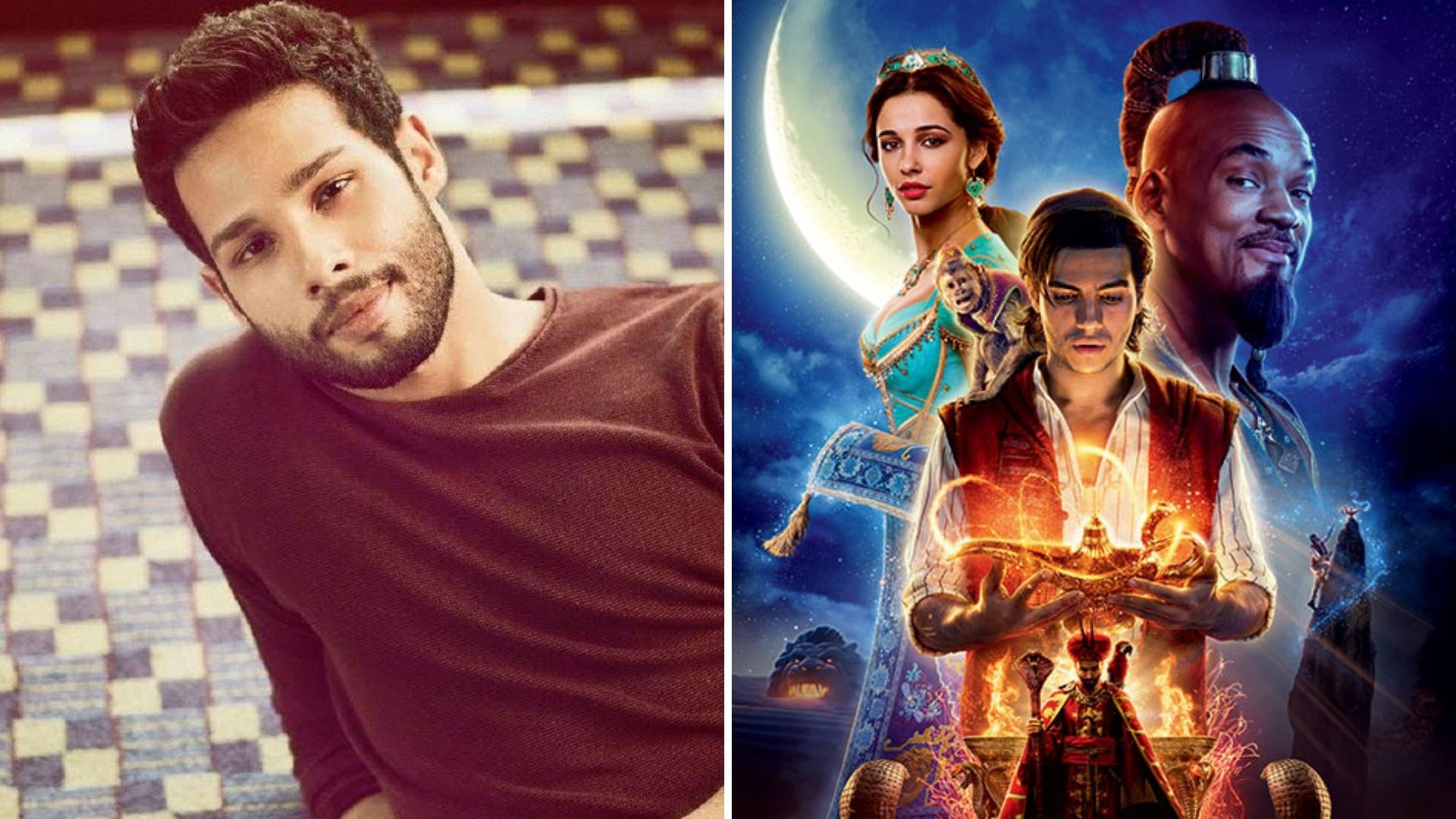 Did You Know? Siddhant Chaturvedi Auditioned for 'Aladdin'