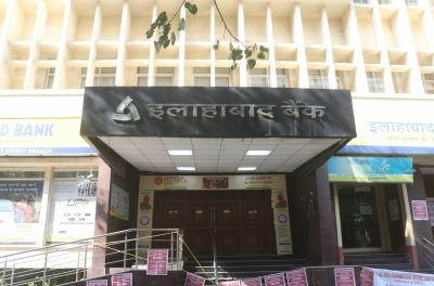 Allahabad Bank defrauded of Rs 17,775 cr by Bhushan Power & Steel