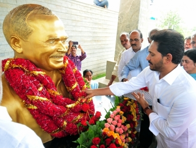 Late Andhra CM remembered on birth anniversary