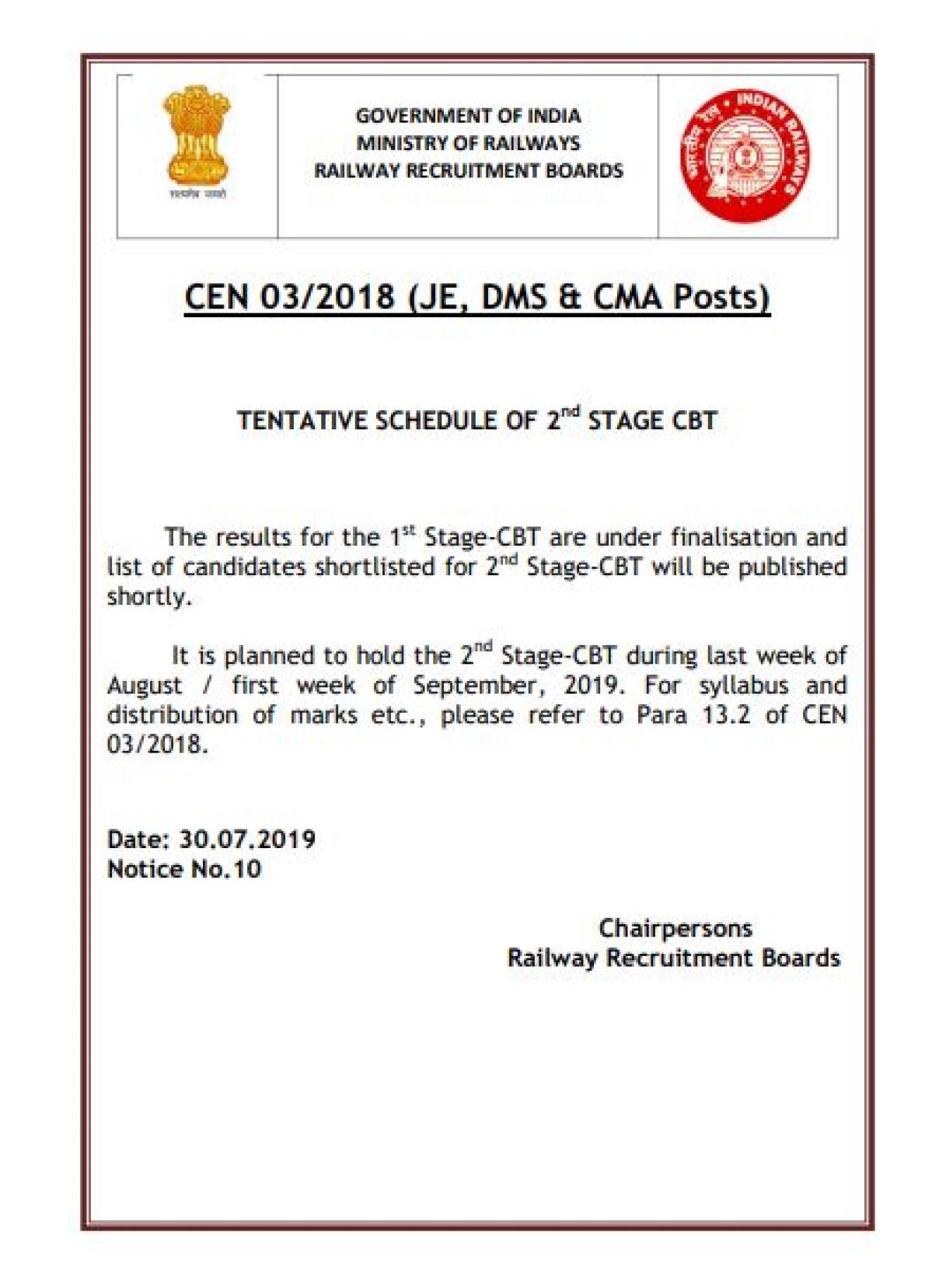 RRB JE Result for CBT Stage- 1 Soon