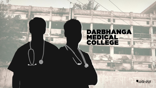The doctors complain of trauma, mental harassment and dangerous working conditions.