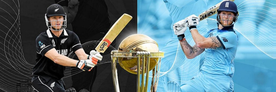 Eng versus NZ Final Live, England vs New Zealand World Cup