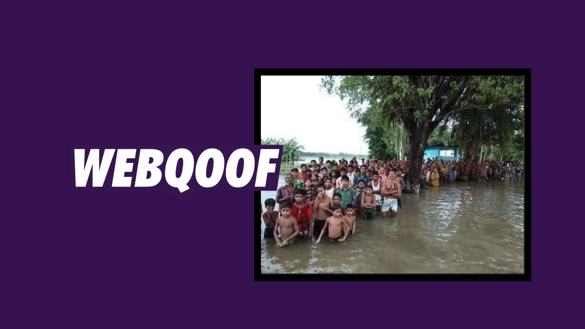 Are These Photos From the Current Assam Floods? Not Really