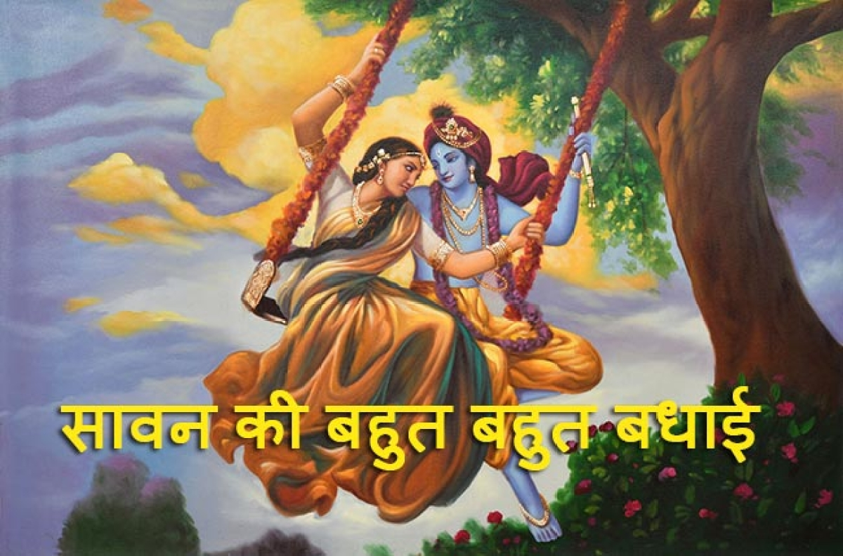Sawan Somar 2019 Images with Quotes in English and Hindi