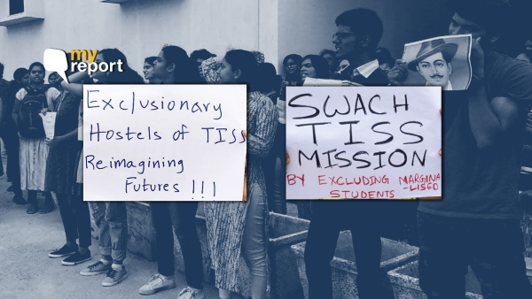 Students protest in TISS Hyderabad