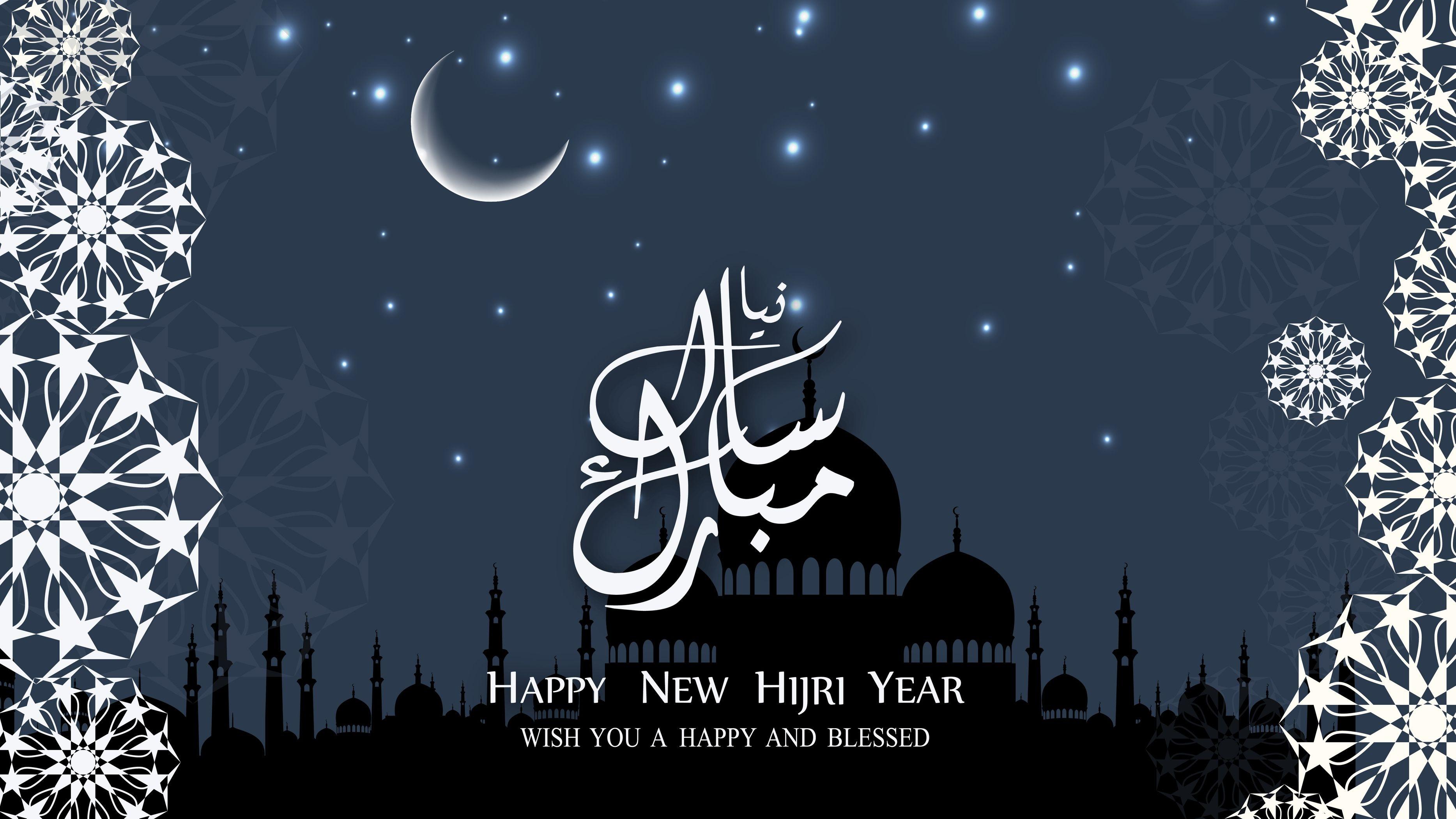 Hijri Islamic New Year 1441 Greeting in Arabic,Urdu,English