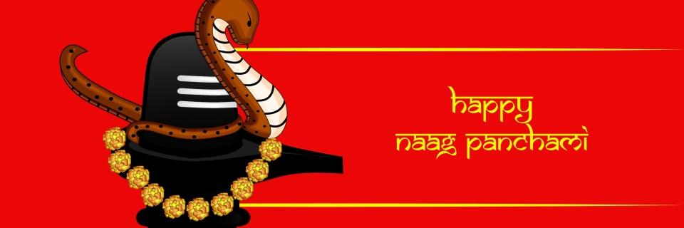 Nag Panchami Wishes in English, Hindi, Marathi, Kannada, Tegulu