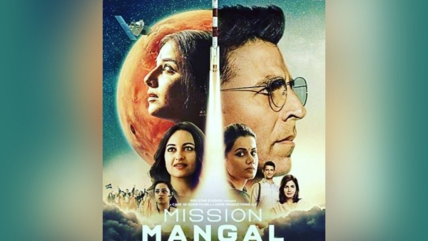 Mission Mangal Box Office Collection Day 5:<i>Mission Mangal </i>crossed the 100 crore mark on Monday