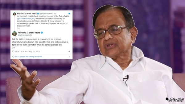 While people in Congress said that the leader is being targeted, people from the BJP camp said that Chidambaram had it coming.