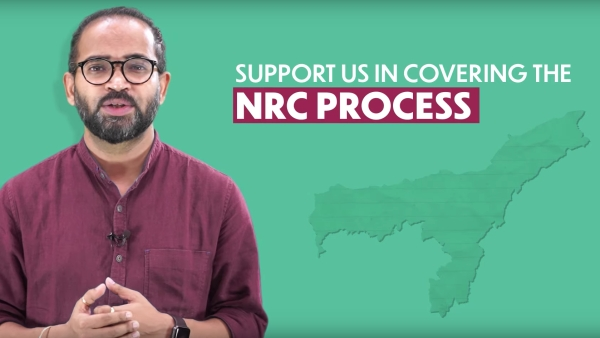 Support The Quint's NRC Coverage