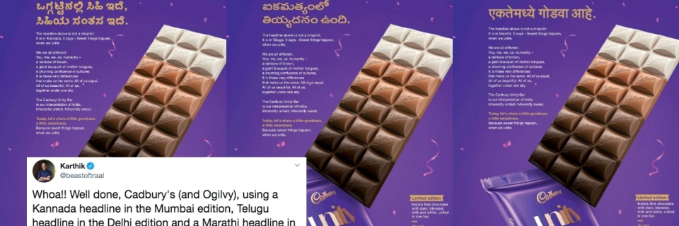 Cadbury New 'Unity' Multi-flavour Chocolate Bar: Cadbury's