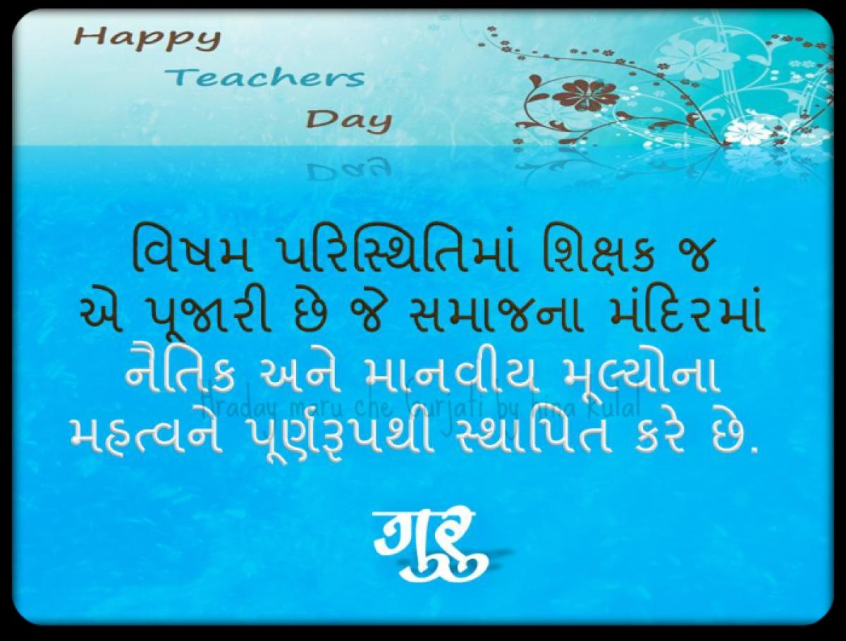 Teachers Day Wishes,Status in english,sanskrit,hindi