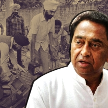 The SIT re-investigating the 1984 anti-Sikh riots has reopened the case against Madhya Pradesh Chief Minister Kamal Nath.