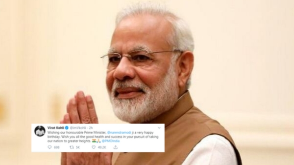 Sports Personalities wishes PM Modi on his 69th Birthday.