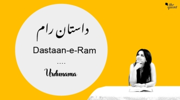 In this Diwali special episode of Urdunama, Listen to Professor Danish Iqbal who is taking about his 'Dastaan-e-Ram'