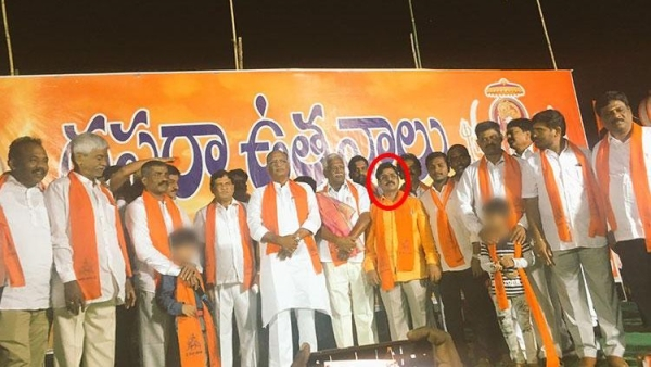 Maruthi Rao was spotted on stage with TRS MLA N Bhaskar Rao.